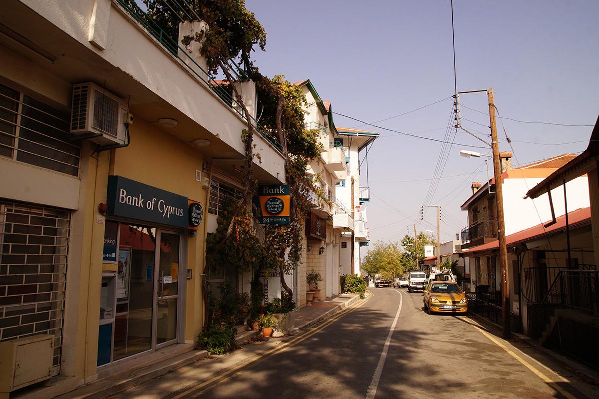 Кипр, осень 2015