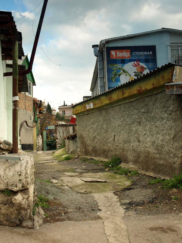 Улочки...  Гурзуф, Крым, зима 2011