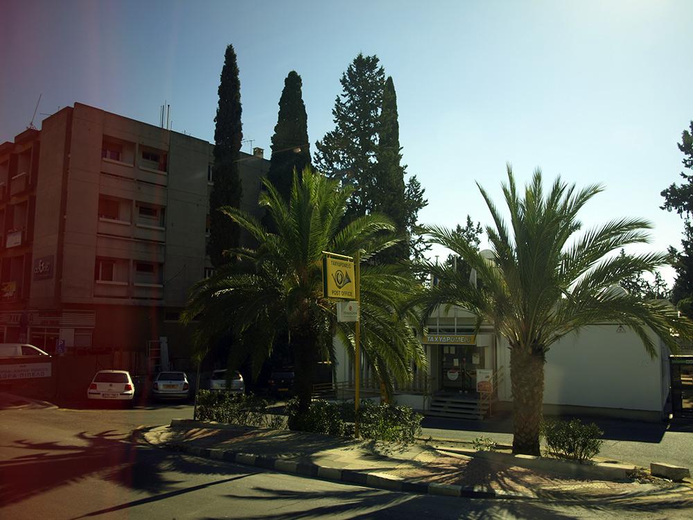 Почта   Никосия, Кипр, осень 2014