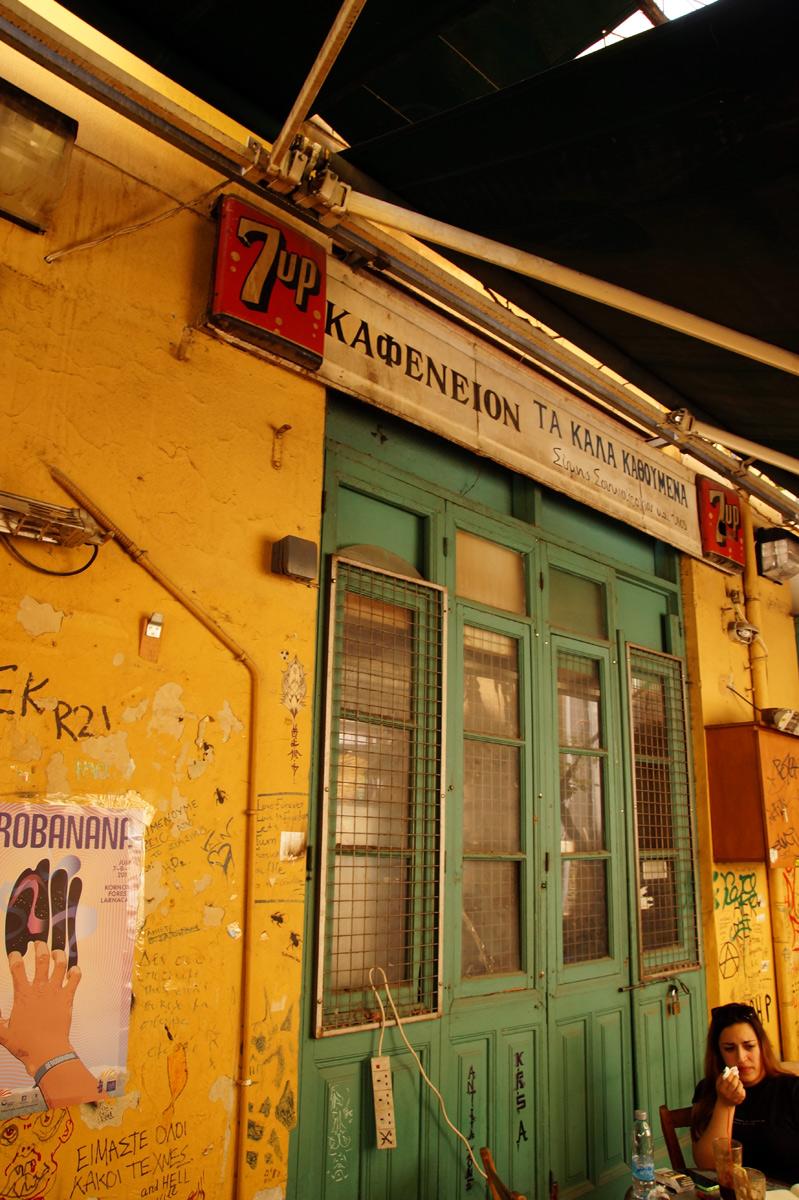 В неформальной кофейне. Никосия, Кипр, весна 2017