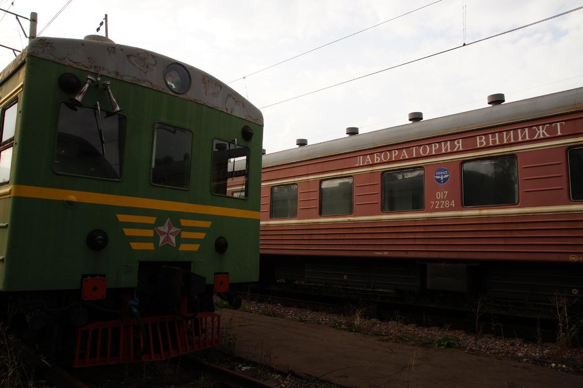 Экспо-1520, Щербинка, Подмосковье, осень 2017