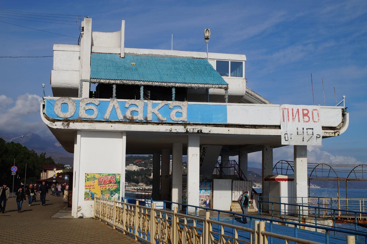 Алушта, Крым, зима 2018