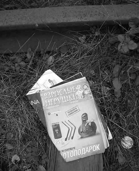 Настоящее на пути в прошлое... Нахабино, осень 2006