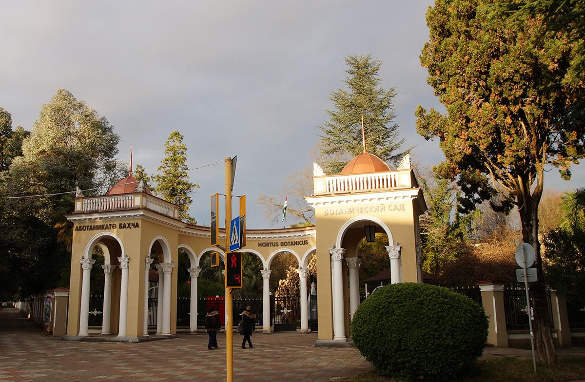 Сухум, Абхазия, зима 2017