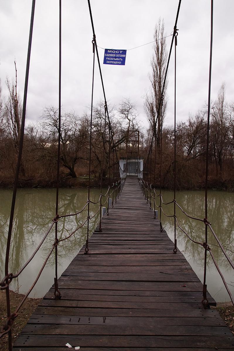 Парк Солнечный остров, Краснодар, зима 2016