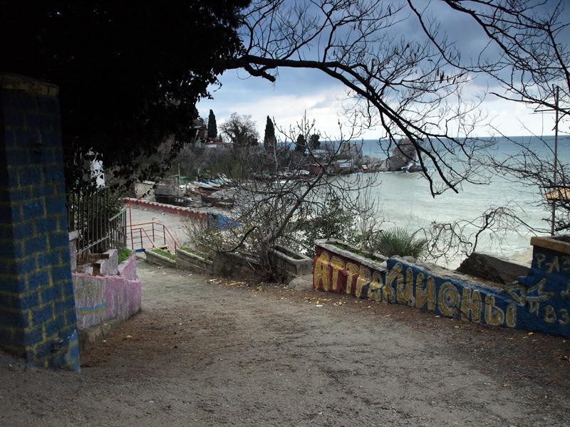 Аттракционы.:)  Гурзуф, Крым, зима 2011