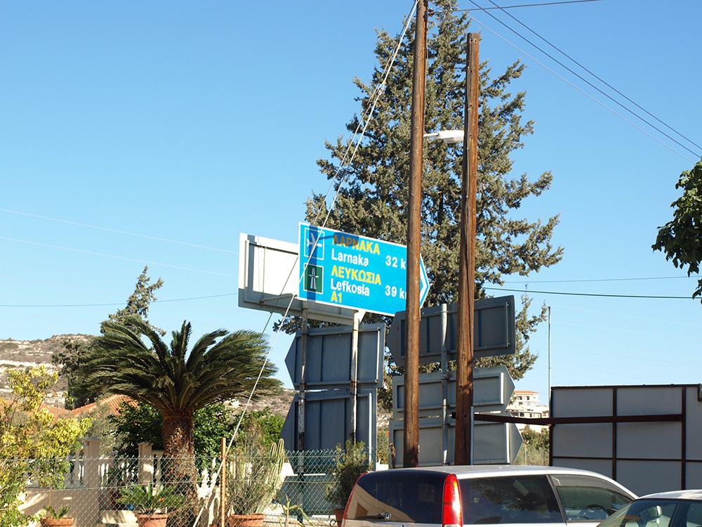 Лефкосия - 39 км, Ларнака - 32 км   по пути в Никосию, Кипр, осень 2014