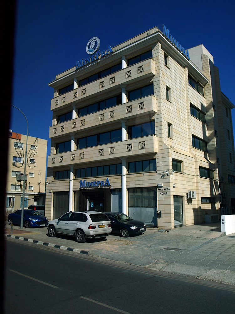 Современная архитектура Никосии   Никосия, Кипр, осень 2014