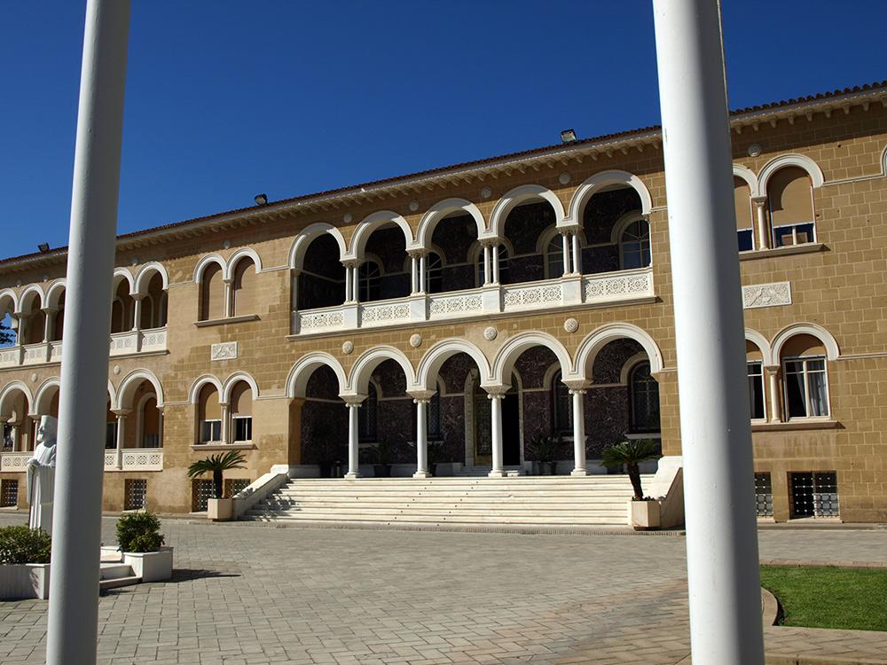 Дворец архиепископа.   Никосия, Кипр, осень 2014