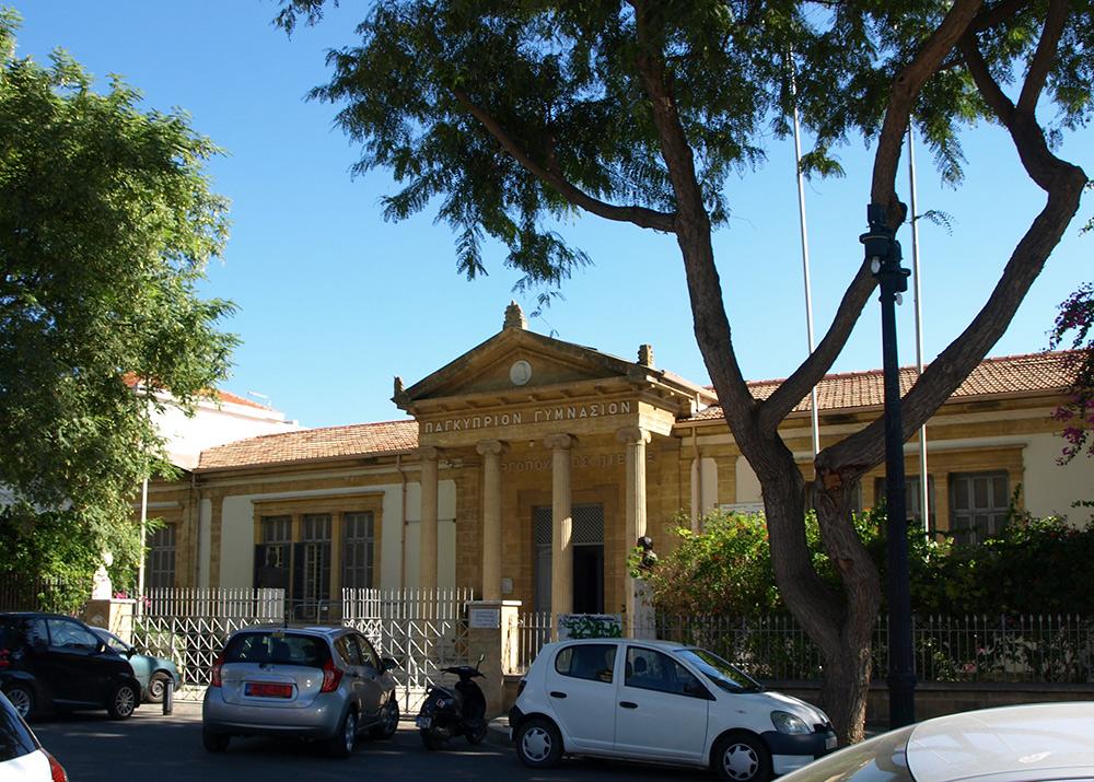 Здание Гимназиона.   Никосия, Кипр, осень 2014