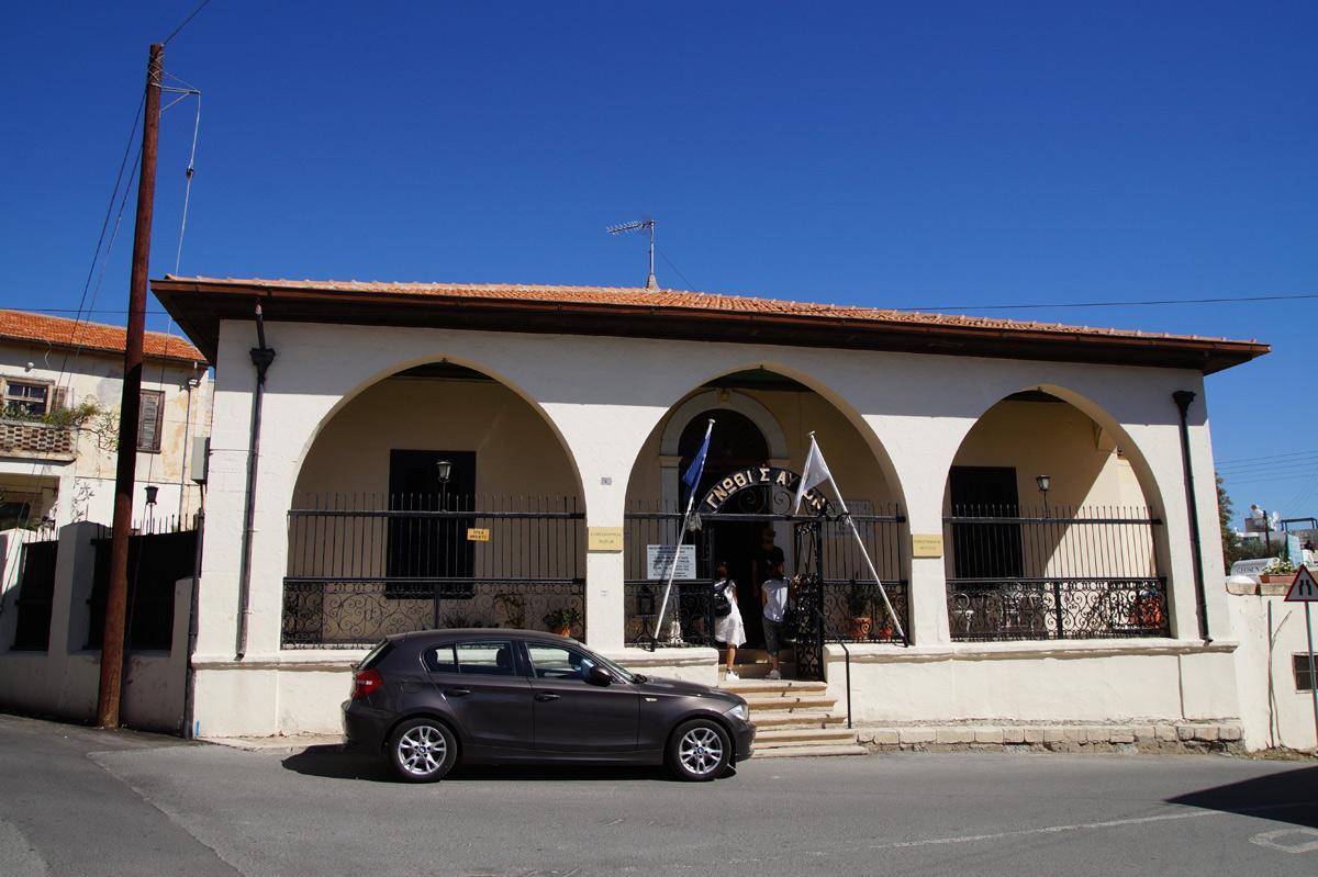 Этнографический музей Пафоса. Пафос, Кипр, осень 2017